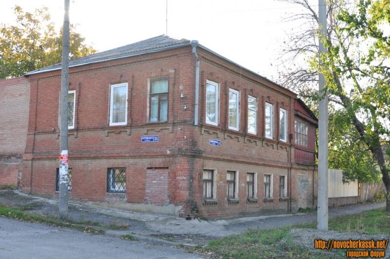 Дом на углу Буденновской, 25 и Островского, 31