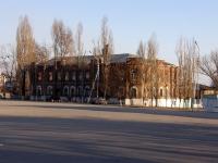Новочеркасский кожно-венерологический дипансер (НКВД)