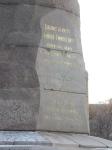 Надпись на обратной стороне памятника Ермаку