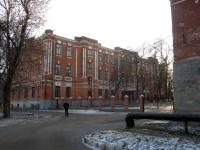 НГМА, Платовский проспект