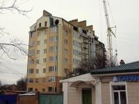 Ул. Кривопустенко, новый жилой дом