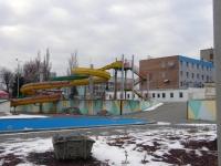 Новочеркасский Аквапарк