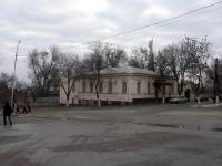 Александровская, 79 и Красный спуск. Фонд социального страхования