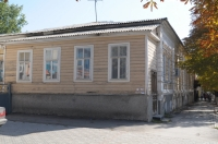 Московская, 52. Детский дом