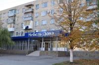 """Буденновская, 161, мебельный магазин """"Мебель Дона"""""""