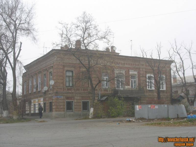Александровская, 92