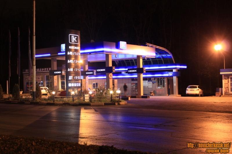 Заправка СВС на проспекте Баклановском