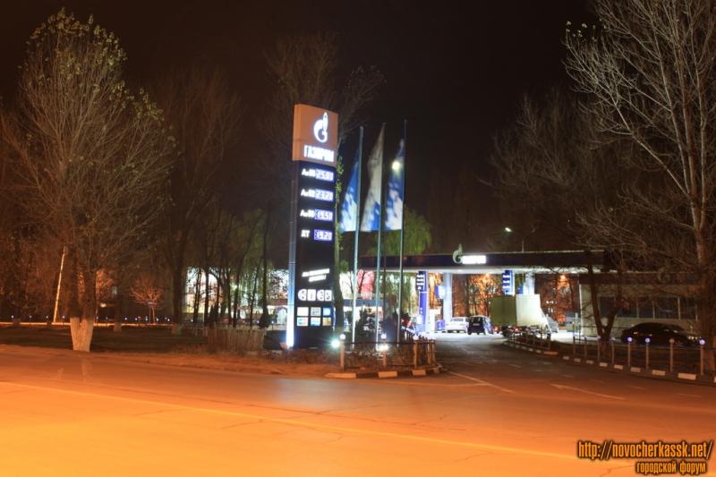 Заправка Газпром на Баклановском