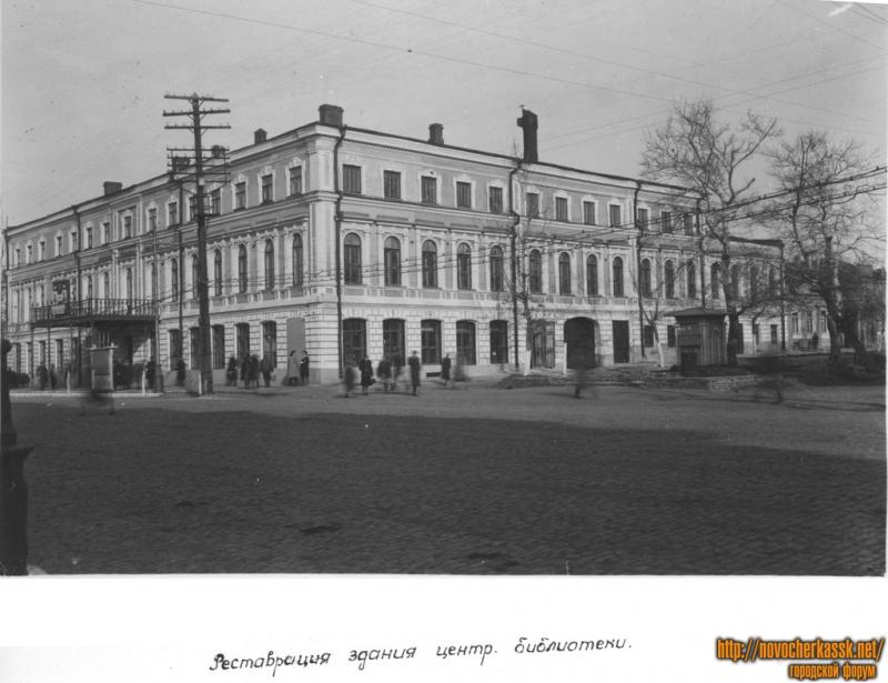 Библиотека. Угол Московской и Комитетской