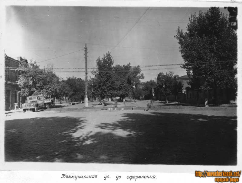 Улица Дубовского