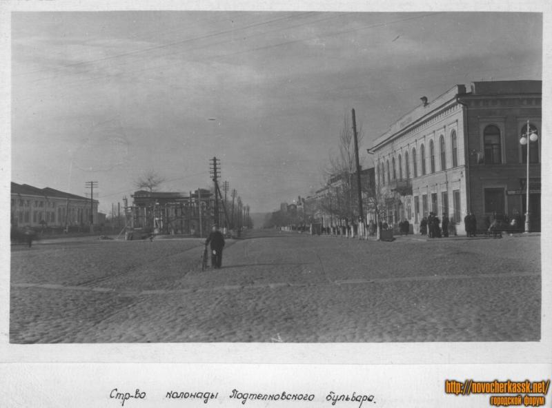 Пересечение Московской с Платовским