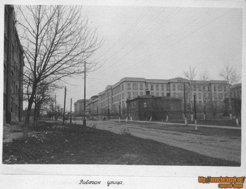 Рабочая улица (улица Богдана Хмельницкого)