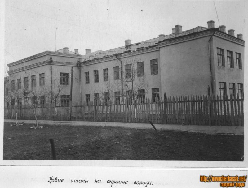 улица Бакунина, 8 школа