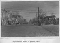 Проспект Платова (Подтелковский). Вид с пересечения с Московской
