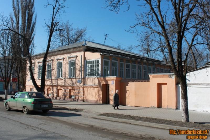 Московская / Красноармейская
