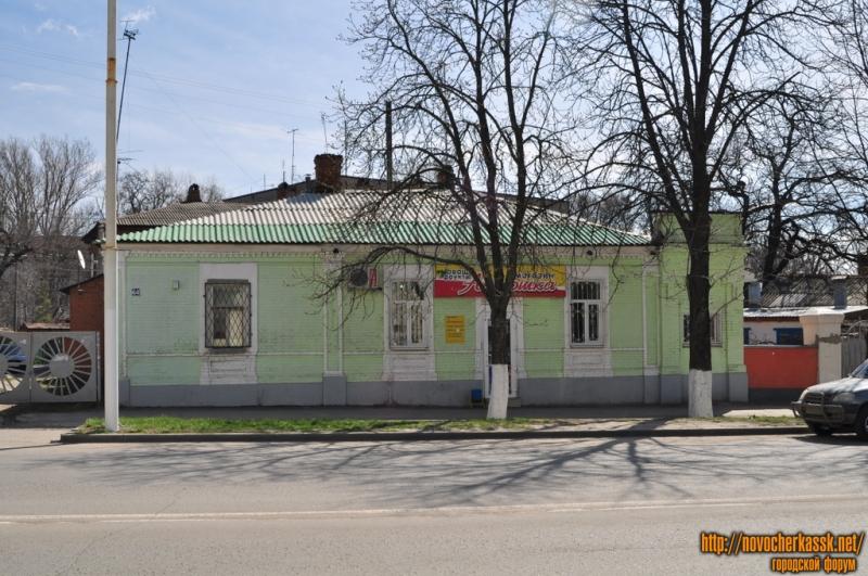 улица Московская, 64
