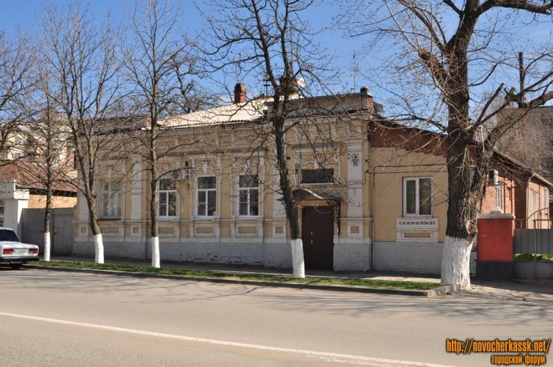 Московская, 62