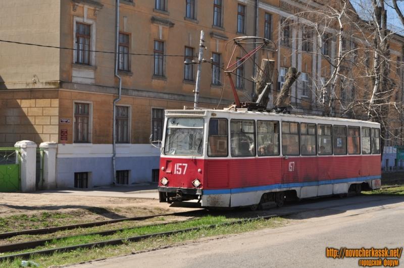 Трамвай на Троицкой