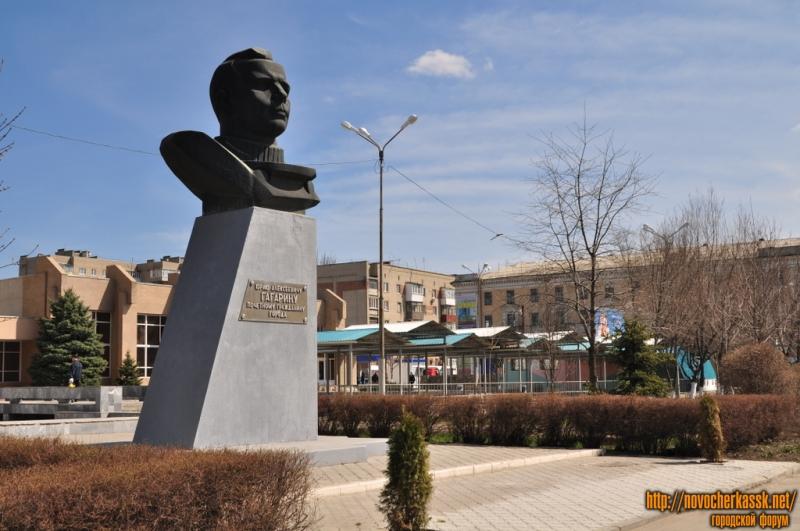 Памятник Ю.А. Гагарину. Пр. Баклановский