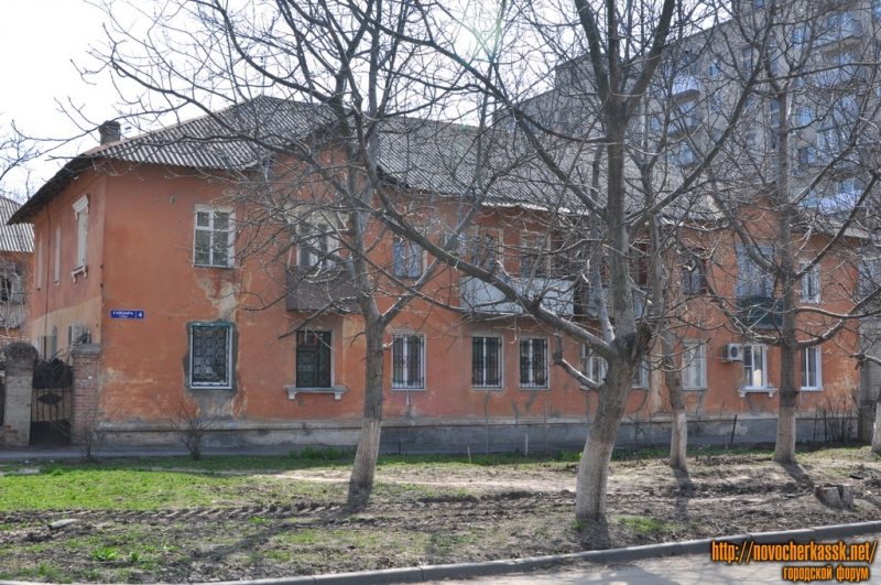 Гайдара, 4