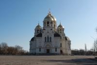 Собор с золочеными куполами