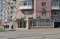 Аптека. Первомайская, 97. ЖК Олимп