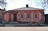 Баклановский проспект, 69. Салон Модус
