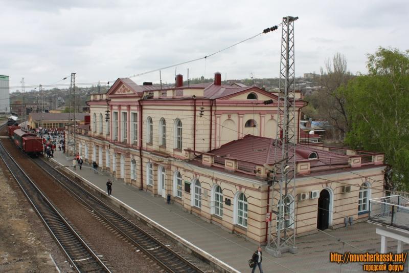 Здание железнодорожного вокзала Новочеркасска