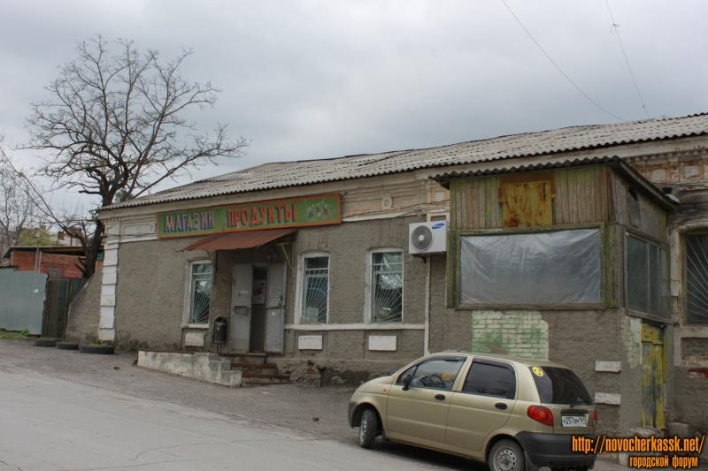 Вокзальная улица. Продуктовый магазин