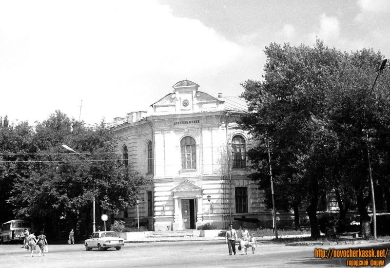 Музей истории донского казачества. 12 июля 1987 г.