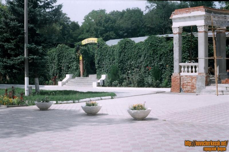 Александровский парк. Вид на кафе Весна. 25 августа 2004 г.