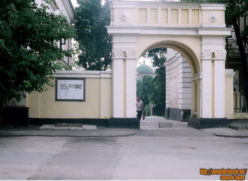 Главный вход в александровский парк. 25 августа 2004 г.
