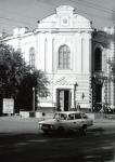 Донской музей. Пр. Платовский. 11 октября 1990 г.