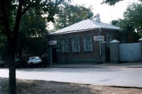 Пр. Баклановский, 61. 25 августа 2004 г.