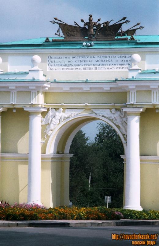 Триумфальная арка. Сп. Герцена. 25 августа 2004 г.