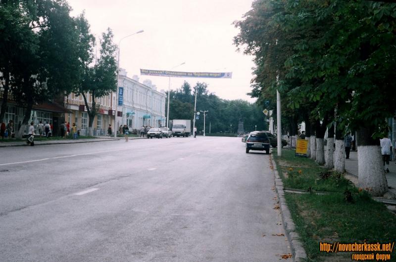 Ул. Московская. Вид с сторону Платовского. 25 августа 2004 г.