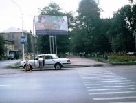 Проспект Ермака. Вид от пл. Троицкой