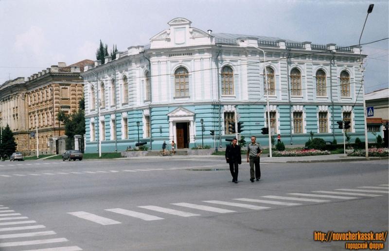 Платовский. Музей истории Донского казачества. 25 августа 2004 г.
