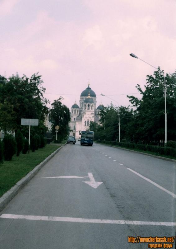 Пр. Платовский. Вид в сторону Собора. 25 августа 2004 г.