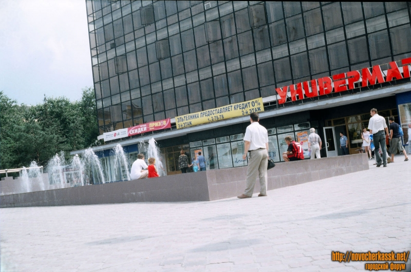 Платовский. Универмаг. 25 августа 2004 г.