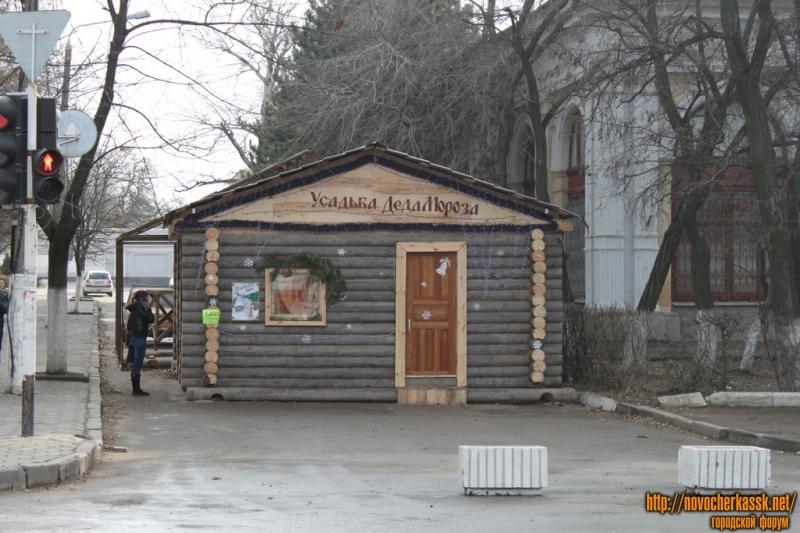 Усадьба (резиденция) Деда Мороза, пр. Платовский