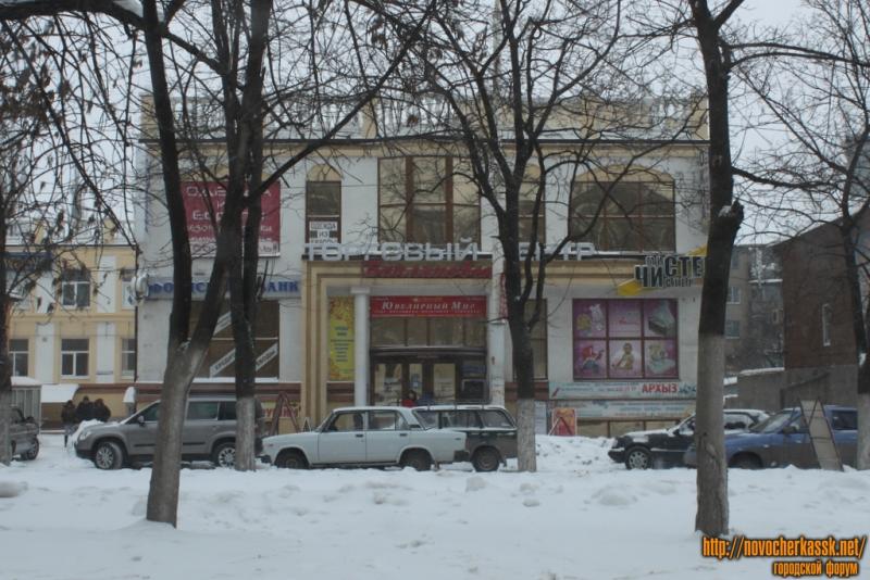 Пр. Баклановский. ТЦ Баклановский