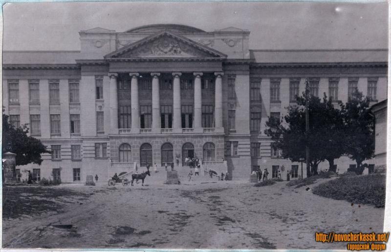 Главный корпус НПИ. 1936 г.
