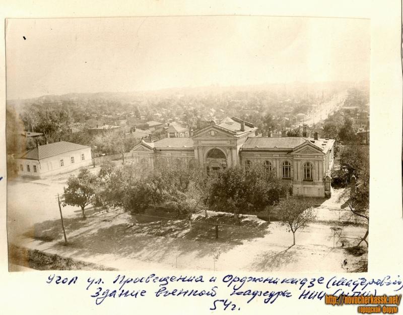 Угол Просвщения и Орджоникидзе (ранее Мастеровая).  1954 год