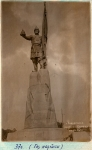 Памятник Ермаку. 1937 год