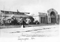 НПИ. Энергофак. 1937 г.
