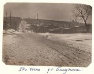 1937 год. Улица Орджоникидзе. Весна