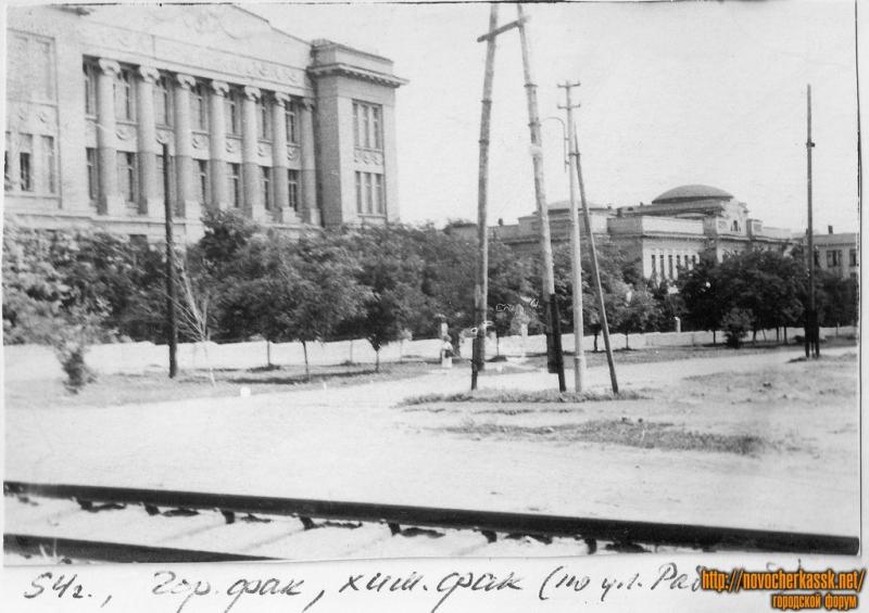 1954 г. Горный, Химфак. Вид с ул. Троицкой.