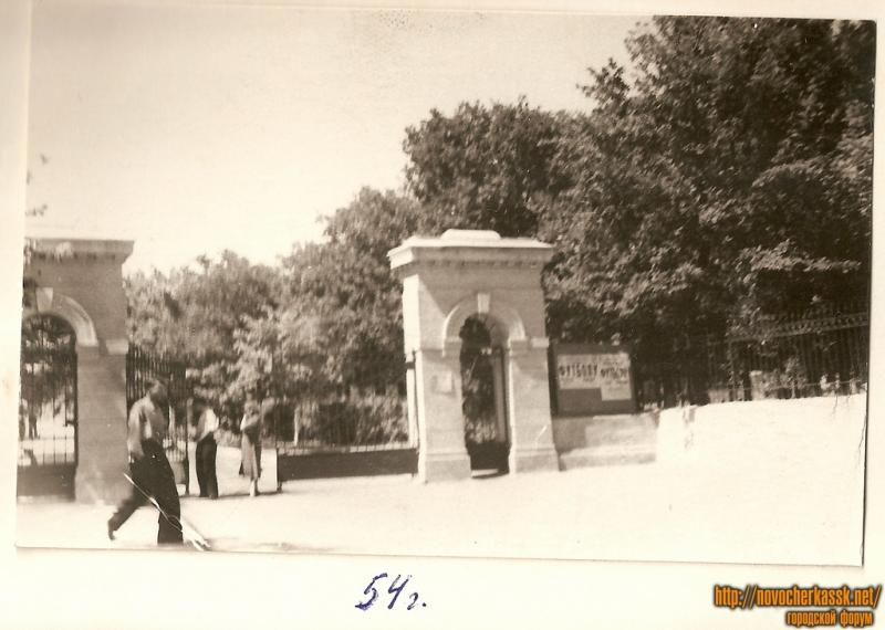 1954 год. Южный вход в НПИ