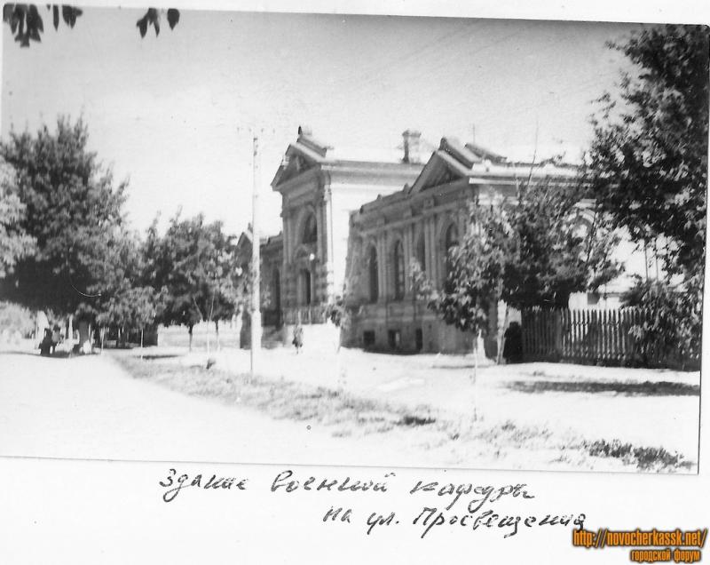 Ул. Просвещения. Бывшее здание военной кафедры. 1950е